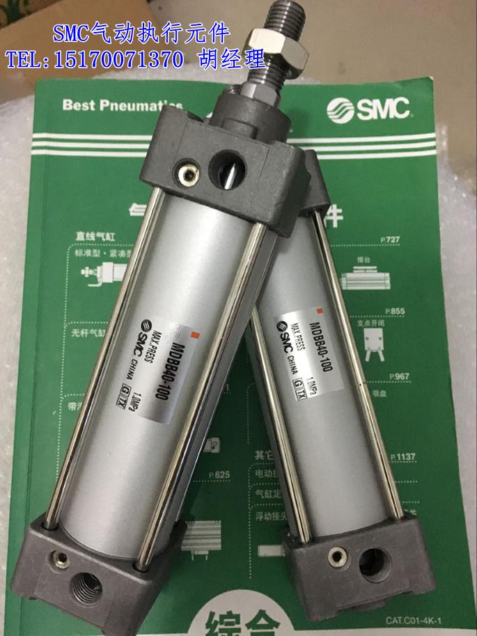 Nuevo SMC original MBB63 / MDBB63-325 / 350 / 375 / 400 / 425 / 450 el cilindro estándar