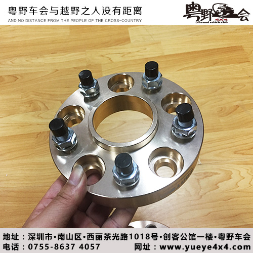 Jeep free passenger / guide flange wheel hub widening gasket 1000 tons forging 5*114.3 hot pin