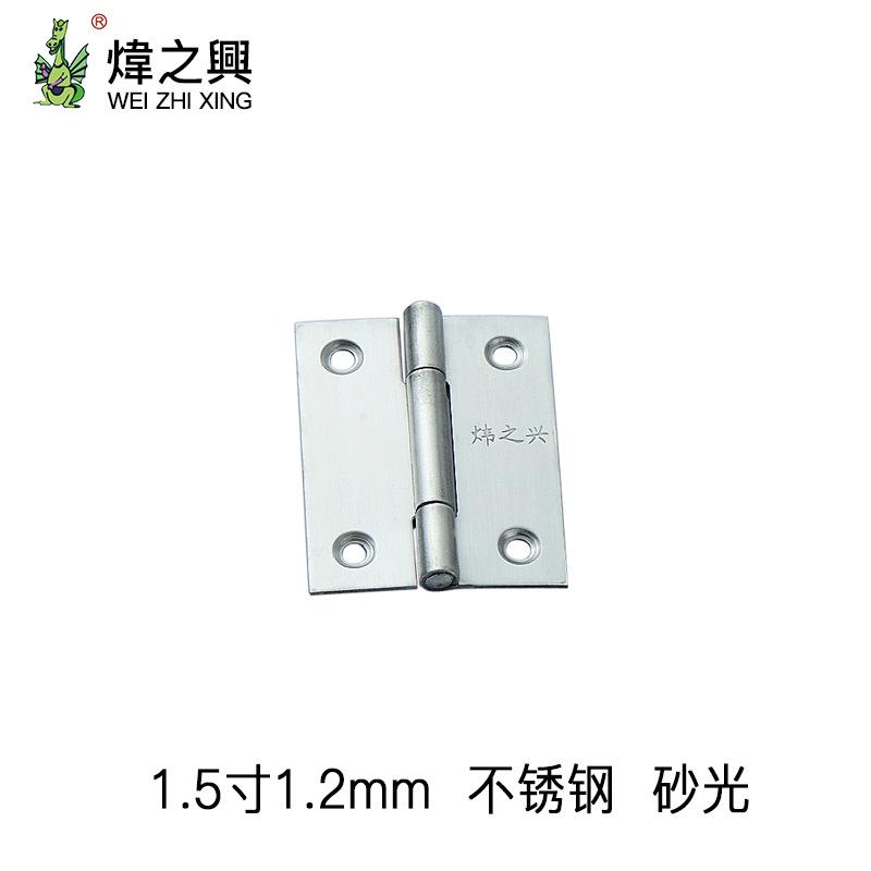金属ヒンジヒンジ304ステンレスの1 . 5寸蝶番キャビネットルーズリーフを置きヒンジとして家具小蝶番
