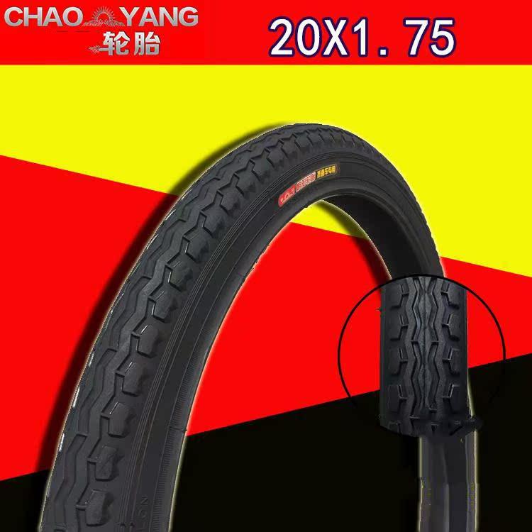 26x1.95 neumático de bicicleta bicicleta mountain bike de 26 pulgadas de transmisión neumático deportivo llantas fuera de la rueda