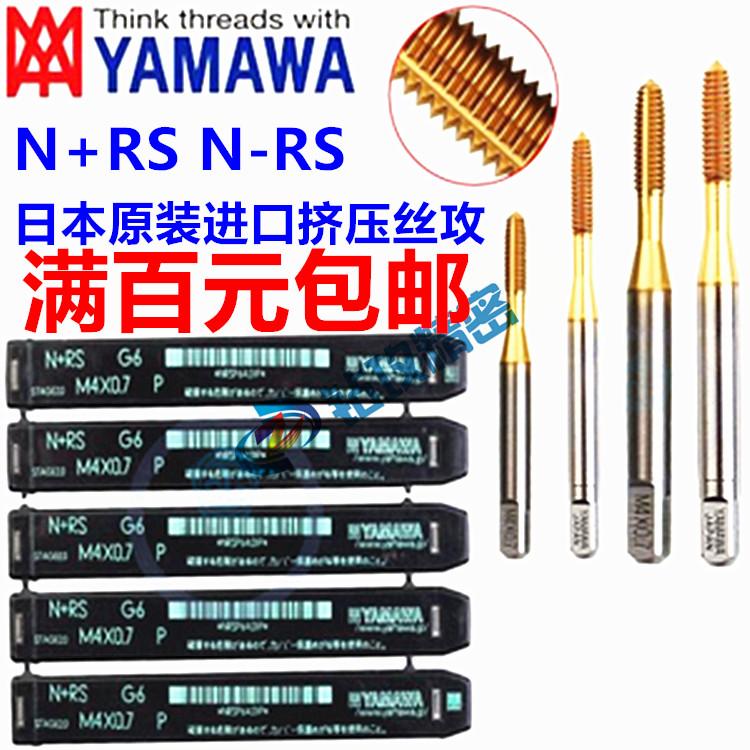 The import of YAMAWA titanium fine tooth extrusion screw tap M3M4M5M6M7M8M9M10M12X0.35*0.50.75