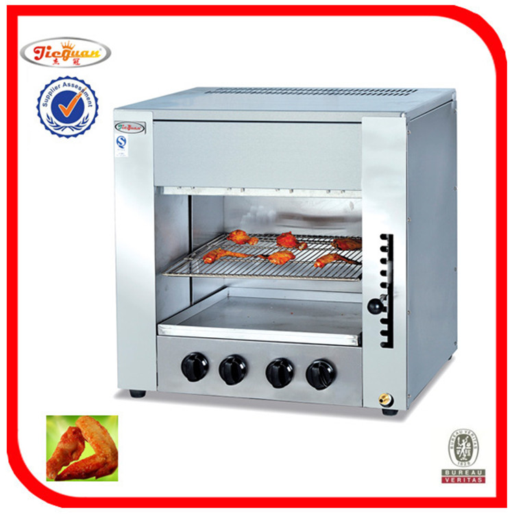Jieguan GT-14 four head of natural gas stove gas drying furnace barbecue stove fish grilled shrimp Orlean grilled wings