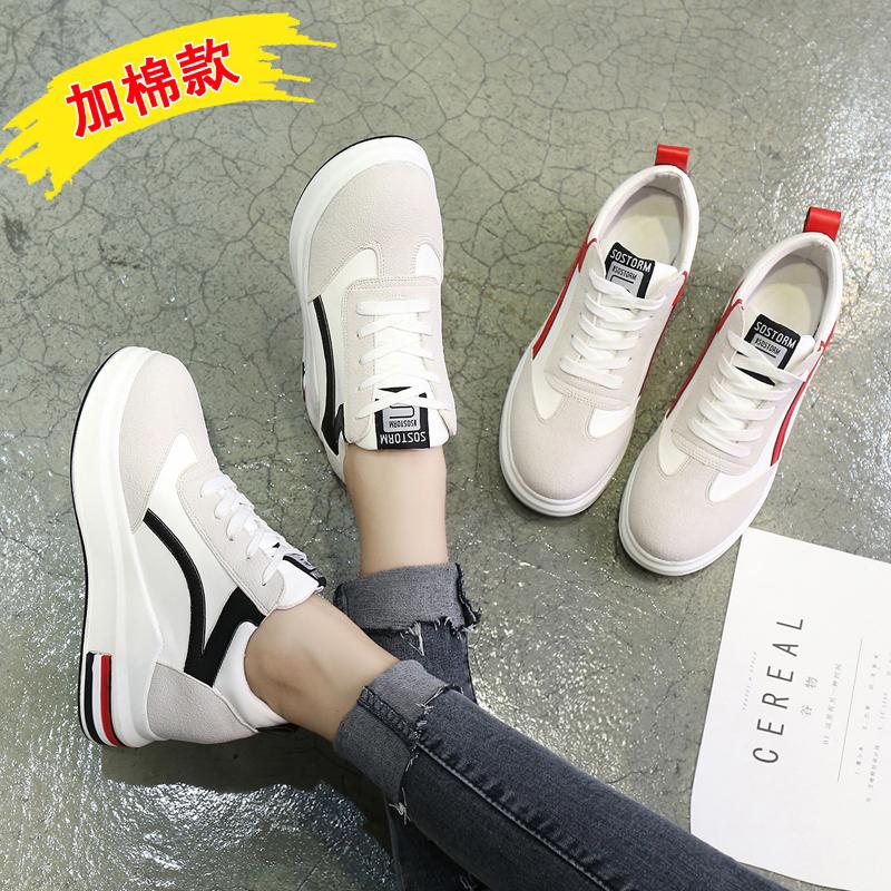 2017秋季新款厚底小白鞋女百搭原宿运动休闲鞋内增高女鞋加绒单鞋