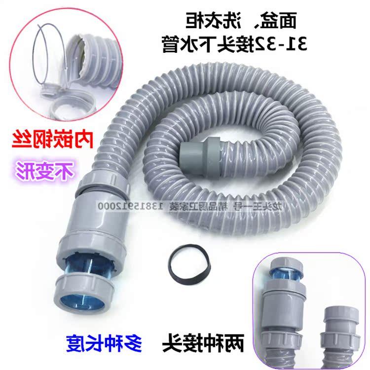 Lavarse las manos con agua del lavado de tanques de limpiar la piscina de cuenca de drenaje de la cuenca del lanzamiento de lavadora alargar el tubo de acero