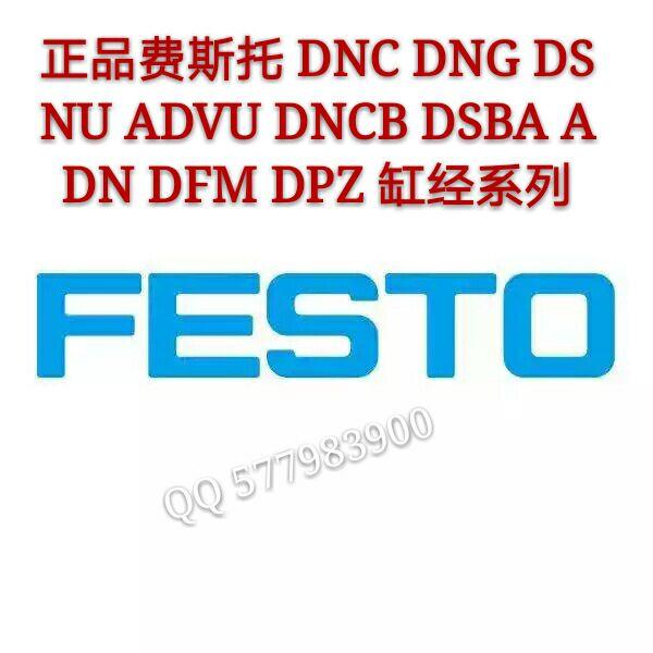 ny verklig ursprungliga standardiserade behållare ADVU-25-15-P-A156524 festo festo tyskland