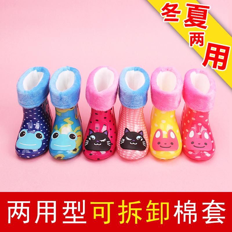 儿童雨鞋男童女童时尚学生雨靴春夏卡通小孩防滑宝宝幼儿水鞋四季
