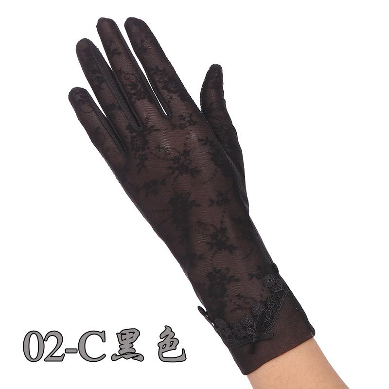 02C-黑色