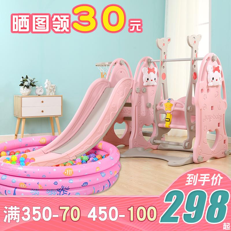 滑滑梯室内家用儿童滑梯秋千宝宝组合滑滑梯秋千塑料玩具加厚