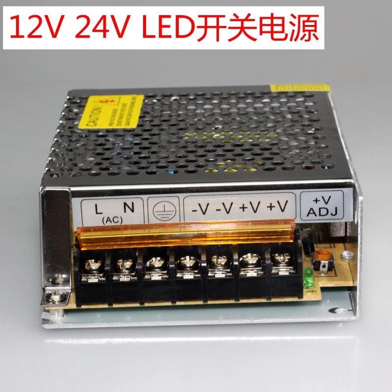 ljus till 12v/24V strömbrytaren adapter / 220 / - lampor med förare som ledde förkopplingsdon