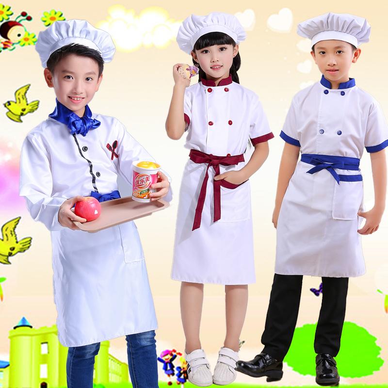 酒紅色100cm兒童小廚師表演服裝 幼稚園廚師職業工作服 小朋友廚師衣服演出服
