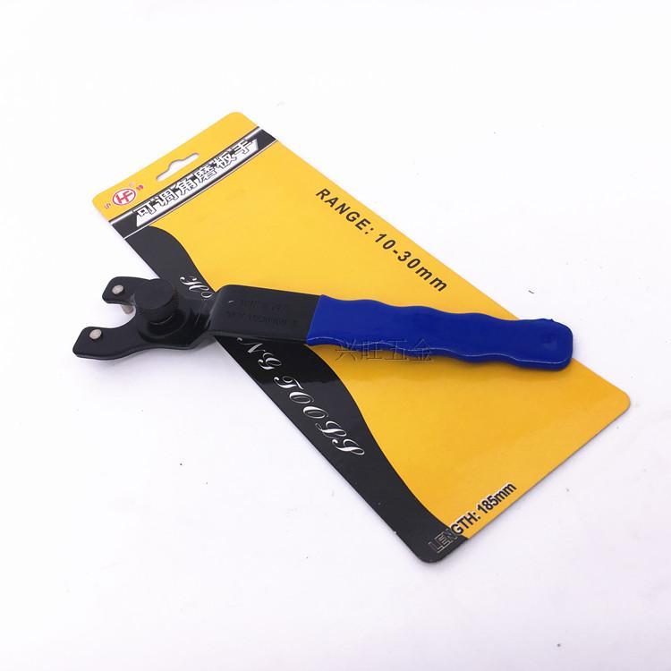 Univerzální úhlová bruska klíč nastavitelný úhlová bruska klíč řezání stroj leštění stroj deska klíč tlustší typ 包邮