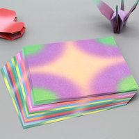 Square four angle gradient double-sided printing color paper origami origami origami paper cardboard material for children