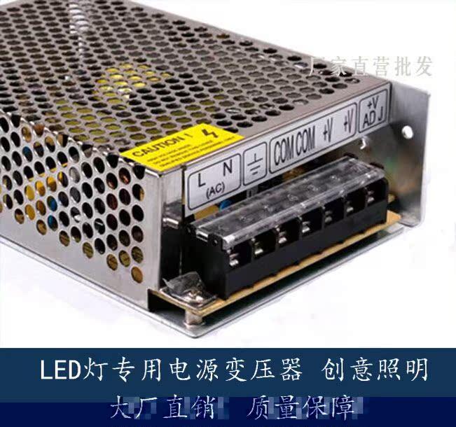 Đèn LED đem 220V quay 12V đèn đường xe điện thoại máy biến áp DC chuyển quầy adapter