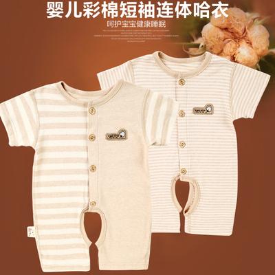 宝宝彩棉短袖连体哈衣夏季新生儿外出爬服婴儿衣服 纯棉空调服