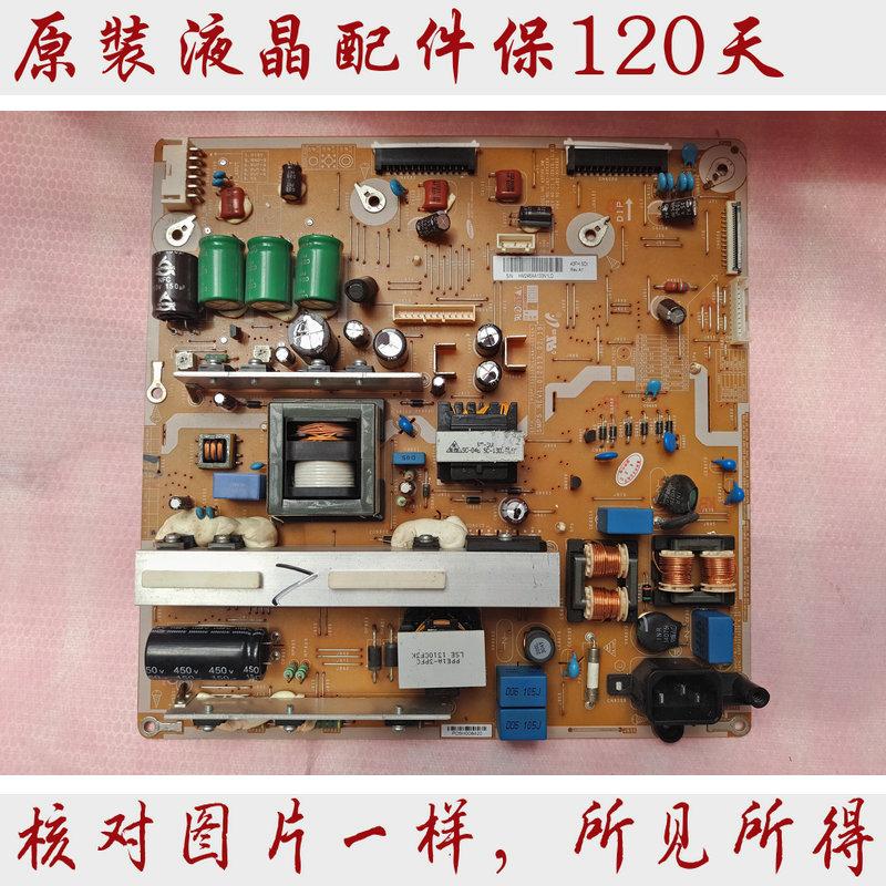 L LJJ1771 43 cm sous haute pression, la carte mère de rétroéclairage Samsung S43AX-YB02 tv / plat / alimentation