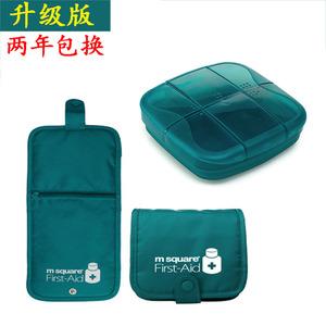 随身迷你小药盒便携式一周星期分装日本药品大号密封旅行放薬盒子