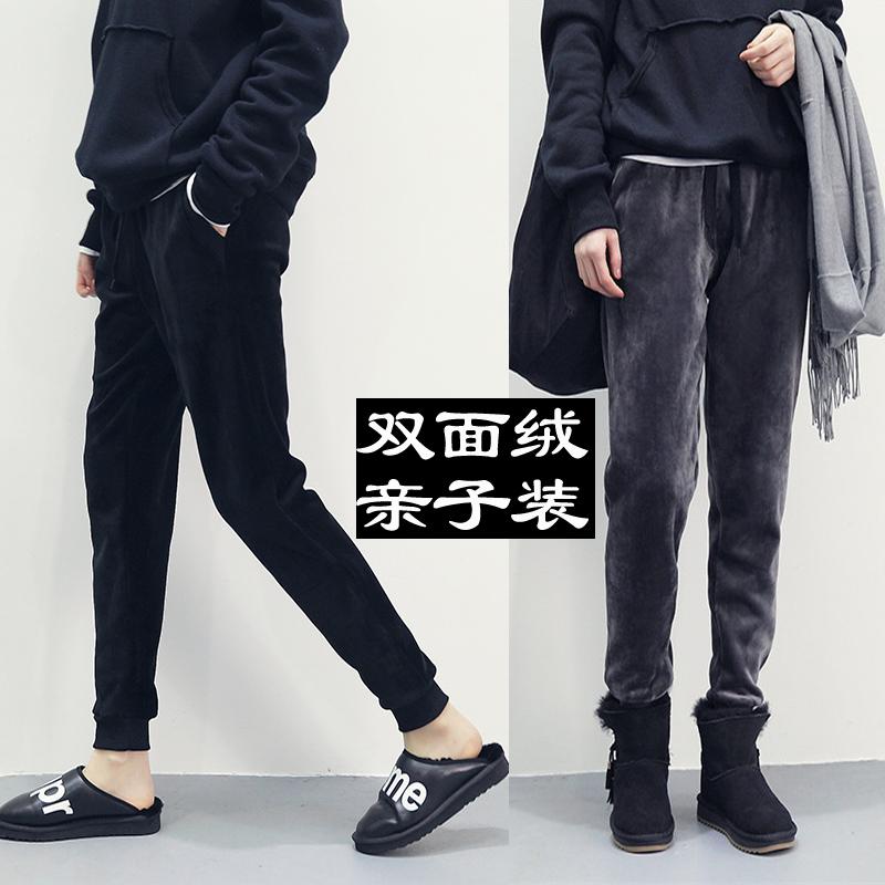 一条过冬韩版金丝绒哈伦裤加厚加绒大码运动裤男女休闲卫裤长裤