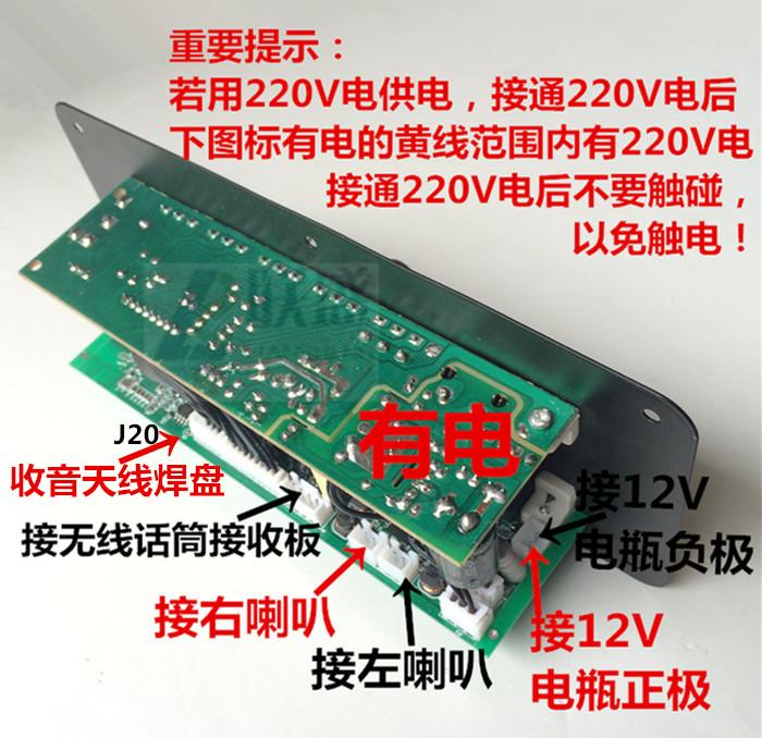 168 Quảng trường bảng nhỏ Vũ dàn âm thanh 12V bình ắc - quy hộp 220V karaoke Âm que Bluetooth hộp bo mạch chủ