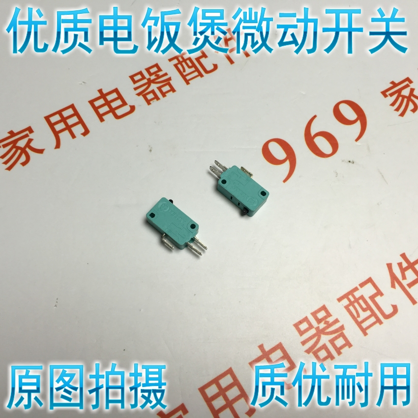 High quality 15A250VAC contact switch, electric cooker, microwave oven, micro switch, electric cooker accessories