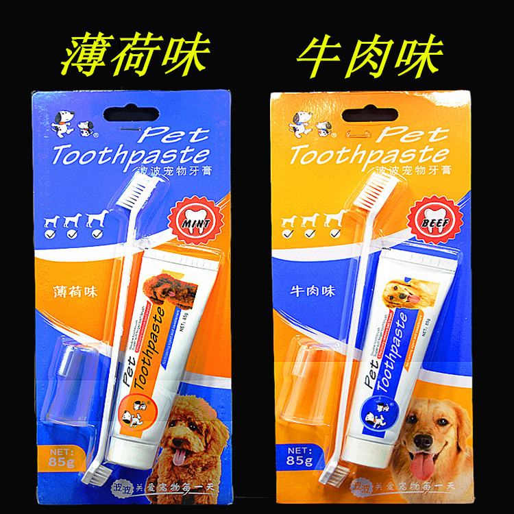 Special package dog, toothpaste dog, toothbrush set, oral cleaning products, Teddy gold, tooth removal, halitosis dog