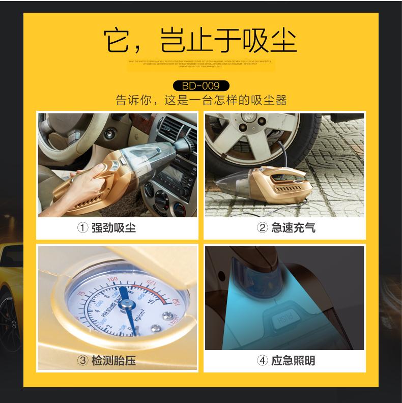 превозно средство, прахосмукачка с прахосмукачка, надуваеми помпа в колата, колата с домакински сухо и мокро и висока мощност