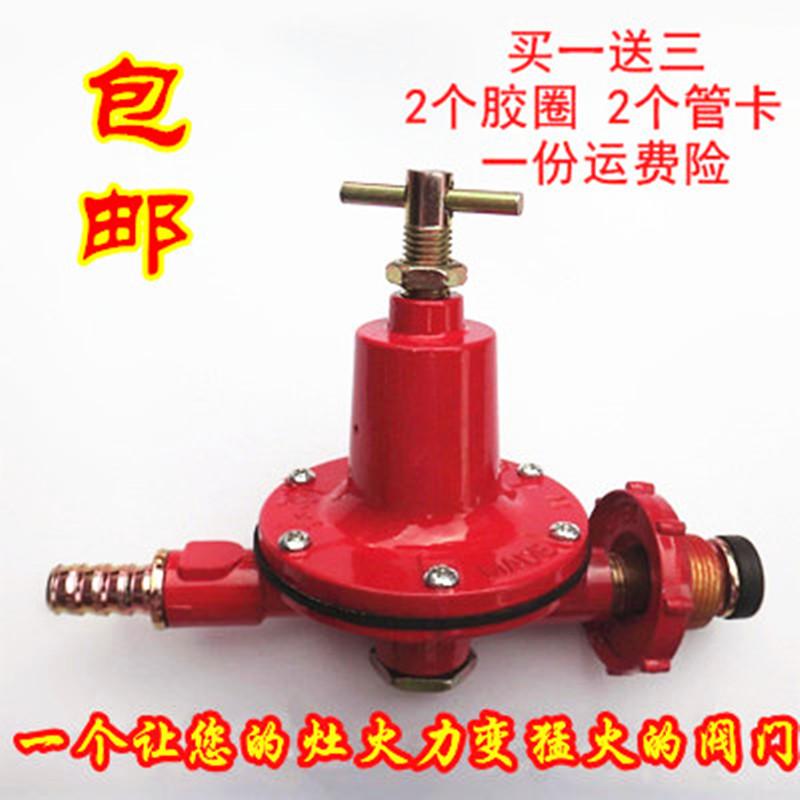 газова печка на газ, втечнен газ под високо налягане, резервоар за средно налягане клапа и турбо клапан столовата регулатор на налягането на газа клапан