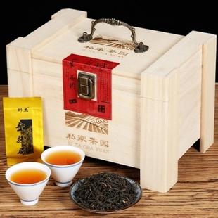 武夷山野生金骏眉红茶400g