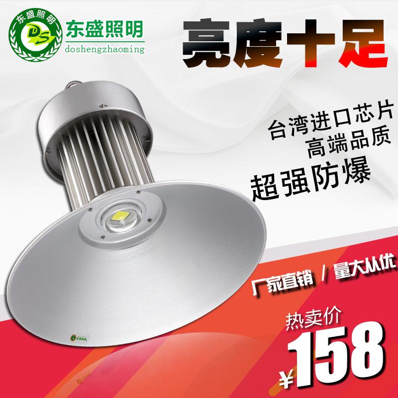 LED工業鉱業燈50W100W150W防爆燈駐車間場スタンド照明シャンデリア工場不動天井ランプ