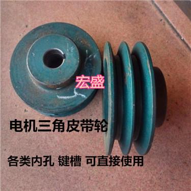 a - tüüpi toote kiilrihmad ratta võti auku ühe mootori a1 malmi rihmarattad, 25, 8