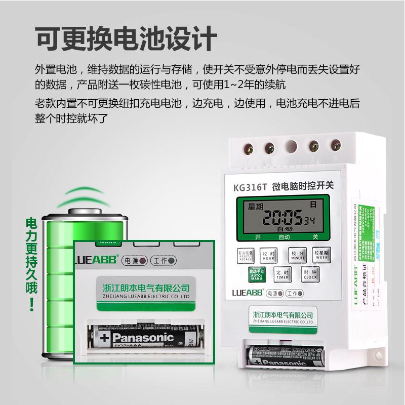таймер выключатель розетка автоматического отключения отсчет времени, когда переключатель контроля электронный таймер