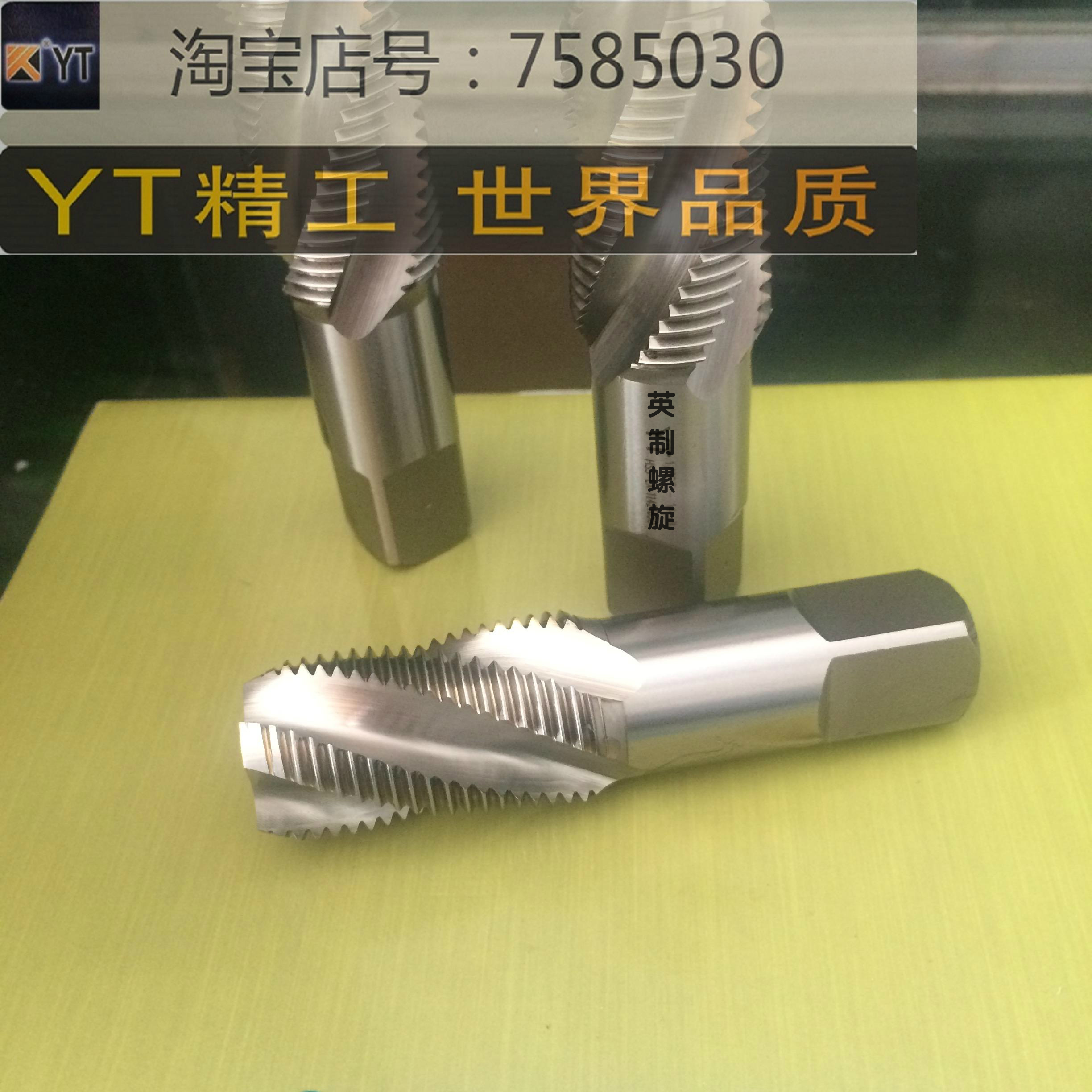 Japan YT inch BSW machine with coarse tooth spiral tap 1-5/8-51-2/4-52-4.5 wire tapping