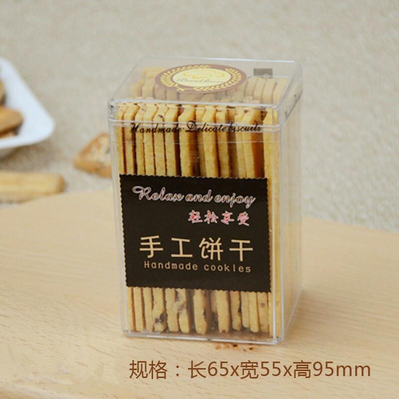 حقن التعبئة مربع مربع الشوكولاته الخبز البسكويت المفرقع برميل شفافة من البلاستيك الصلب مستطيل كامل حزمة البريد