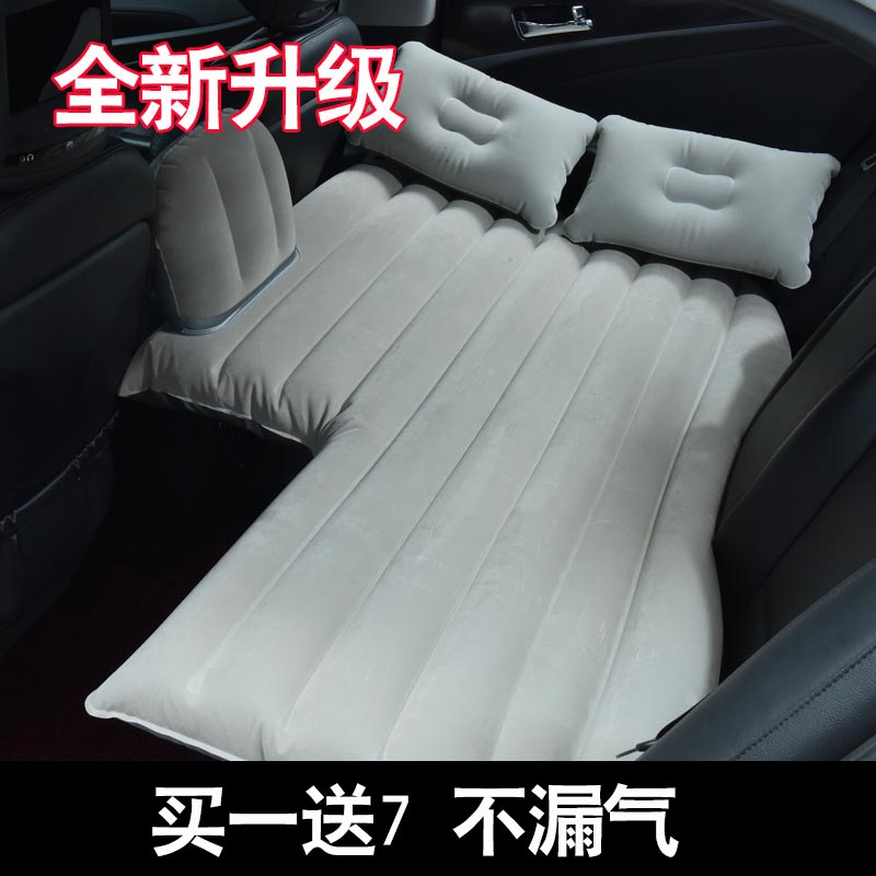 The new three fold thick mattress with vehicle inflatable bed GM car travel car rear bed bed