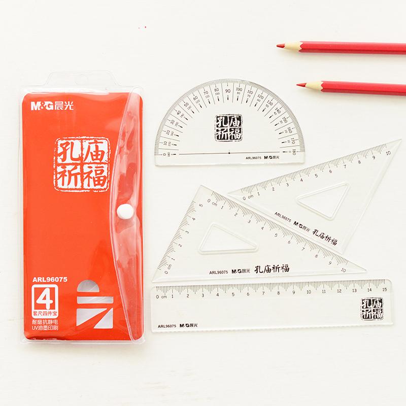 晨光 孔庙祈福 绘图套装3.8元包邮(需用券)
