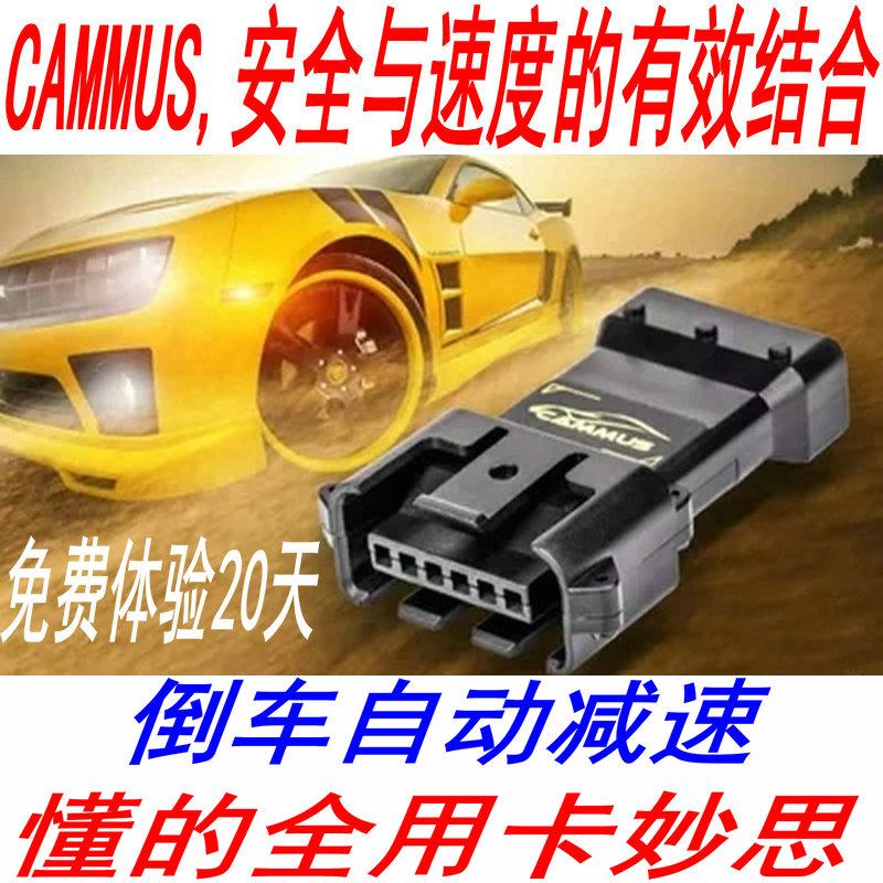 ECU electronic throttle accelerator escova por controle do acelerador para aumentar a Velocidade de carro de Alta qualidade para aumentar a potência dinâmica conserto