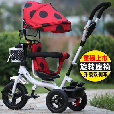 正品儿童三轮车宝宝脚踏车1-3-5岁婴儿手推车男女宝宝单车玩具车