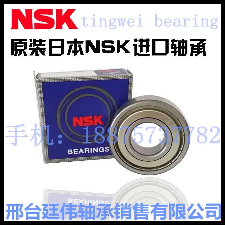 Las importaciones no estándar de rodamientos NSK finos 22357 bicicleta con dirección 22X35X722 * 35 * 7