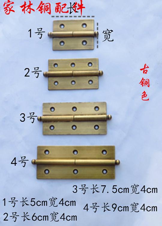 Antike Möbel aus der Ming - und Qing schranktür versteckten Kupfer / Bronze Angel / chinesische Möbel scharnier / Kupfer scharnier