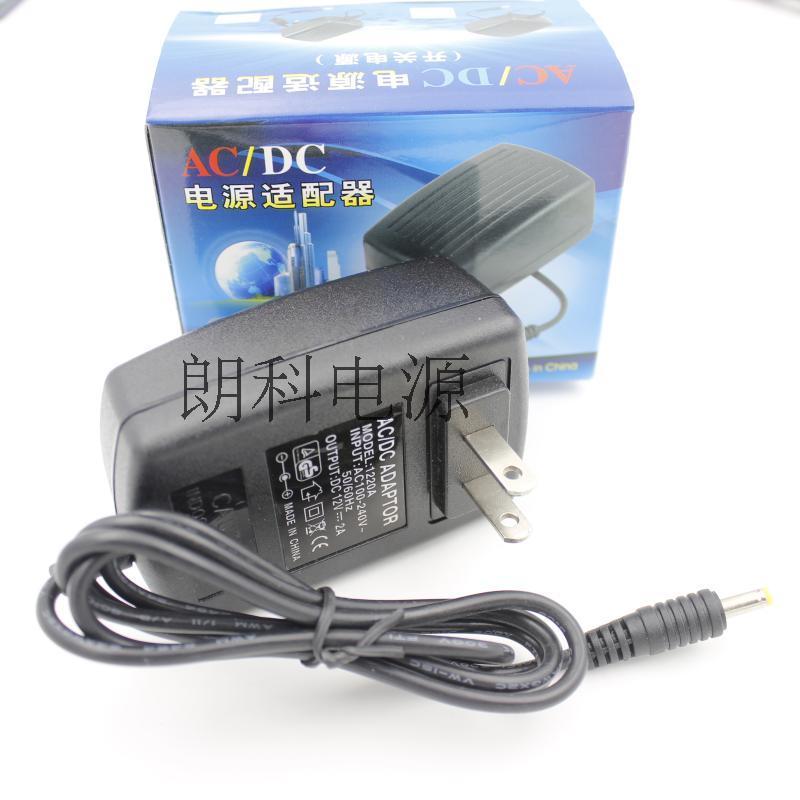 DC5V3A cargador original auténtico tablet 5V3A potencia del adaptador de enchufe de 2,5 x 0,7 a pie