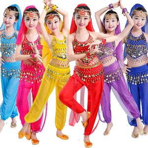 儿童印度舞演出服女童肚皮舞的表演服装幼儿新疆舞少儿民族舞蹈服