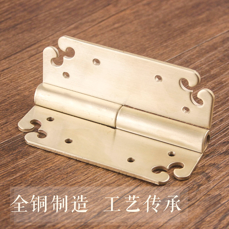Chinese antique copper thick 2.5 inch detachable hinge of furniture hardware accessories wardrobe paktong hinge 2mm