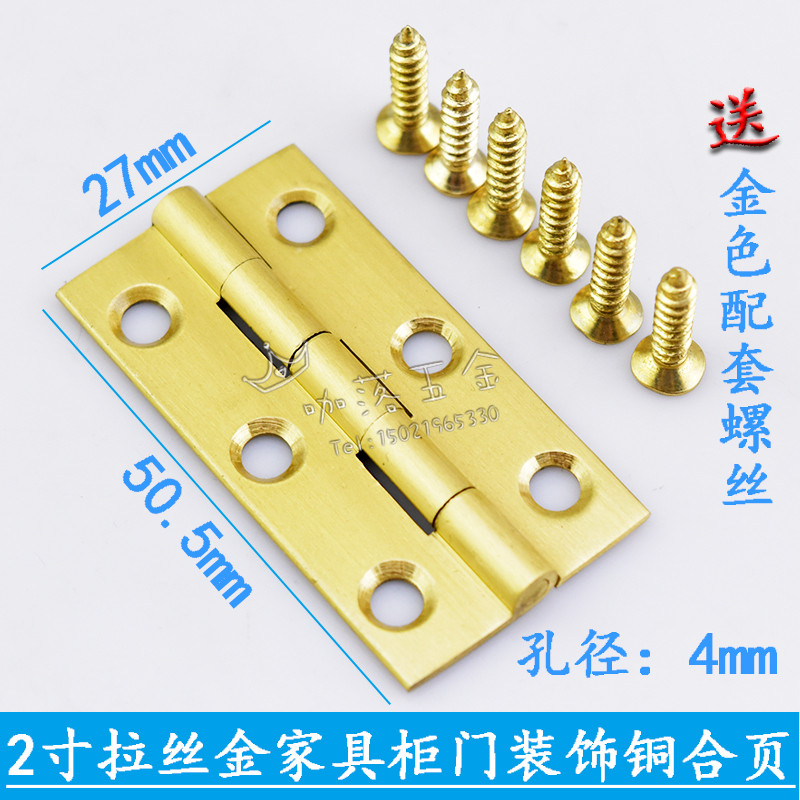 2 inch pure copper thickening 1.5mm wooden box, hinge antique furniture, door cabinet door hinge hinge solid copper fittings