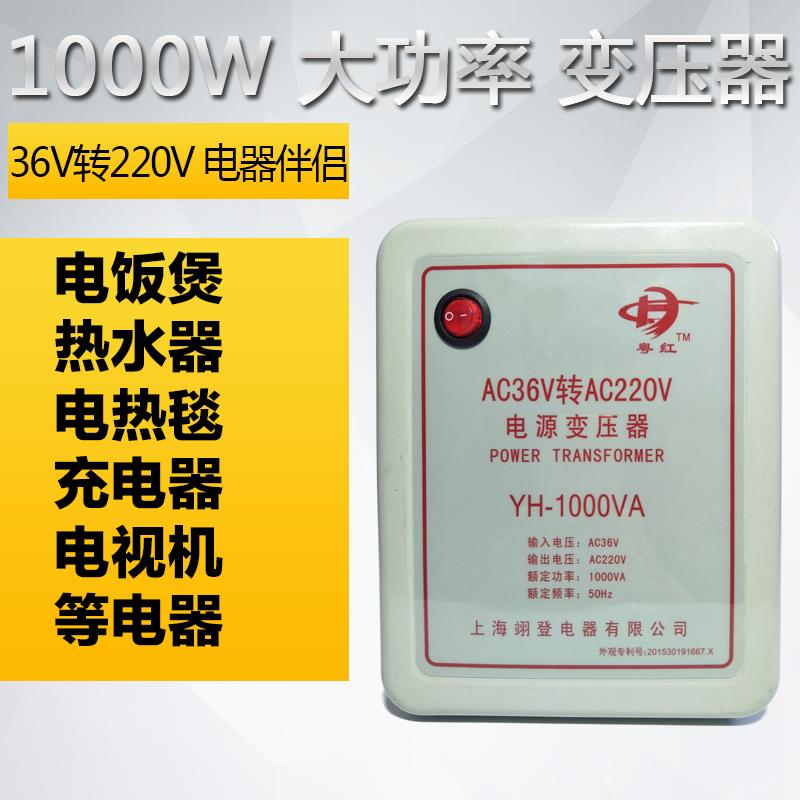 трансформатор 36v 220v преобразувател на напрежение се на ниско налягане се регулатор на налягането на променлив ток с високо напрежение