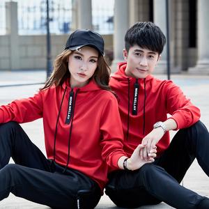 卫衣男女秋季休闲装套装情侣款连帽韩版运动跑步服学生团购两件套