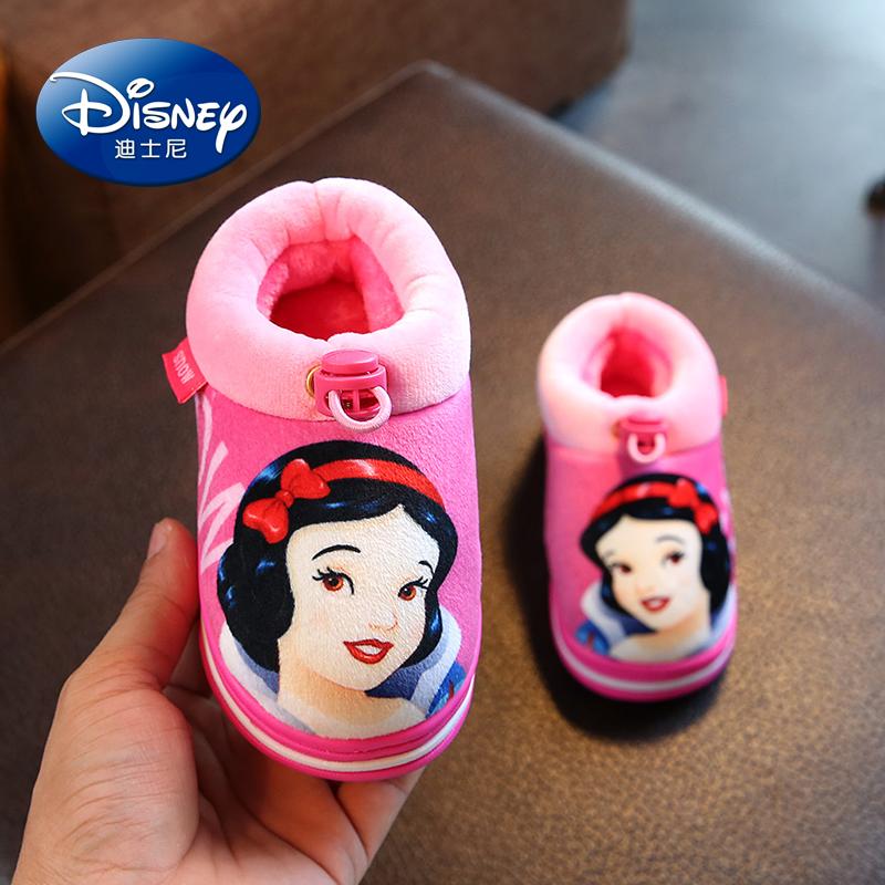 迪士尼冬季小公主棉拖鞋儿童包跟冬季卡通可爱女童防滑女孩棉鞋