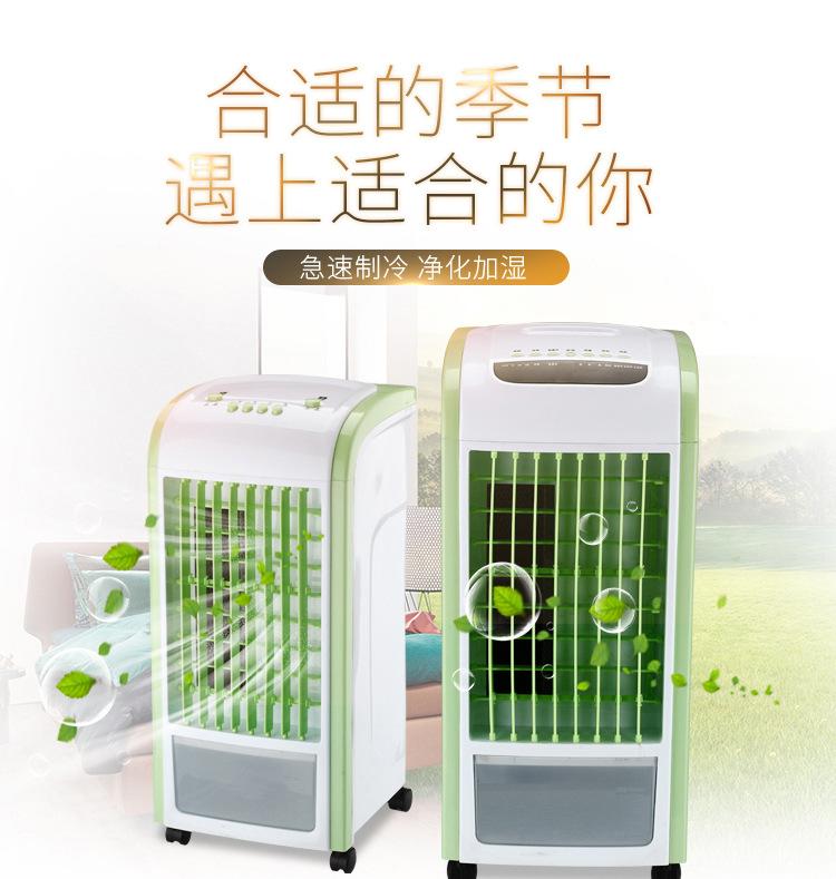 jääga, kodumajapidamises kasutatavate tööstuslike kliimaseadmete ventilaator. feng fänn. elektri artikli ühe külma tüüpi vesi külm pult.