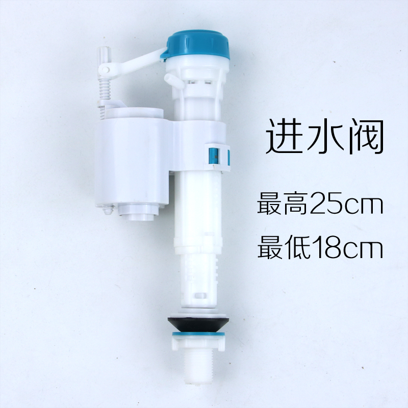 Large diameter 3 inch drainage valve top, double linked old toilet fittings, toilet bowl, water tank outlet valve