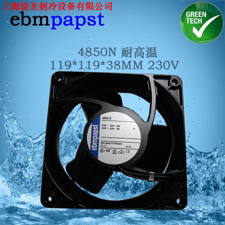 ebmpapst fan new 4850N12038230V18W4580Nebm fan