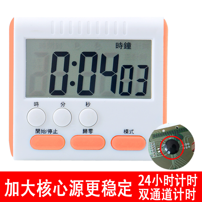Microwave oven controller, manual kitchen timer, home tomato clock, electronic digital display, learning Mini