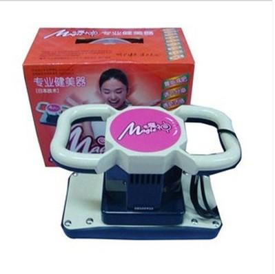 多機能の魔力マッサージャー魔力振脂計魔神マッサージ器ダイエットマッサージャー卵巢保養震脂計